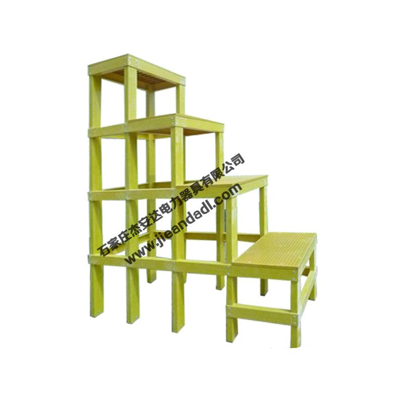 河南郑州苏女士订购的绝缘高低凳已发货