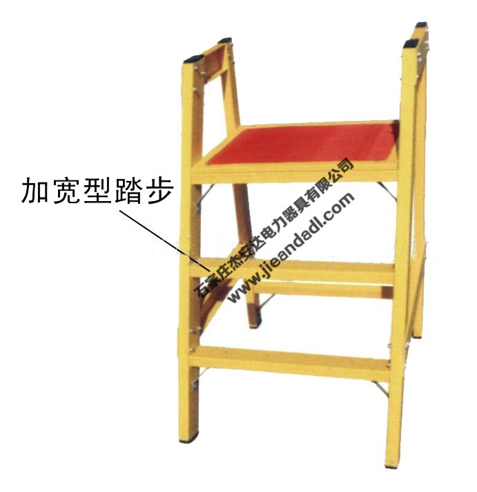 可折叠绝缘高低凳