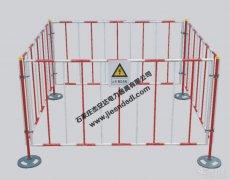 井口安全围栏_组合安全式围栏