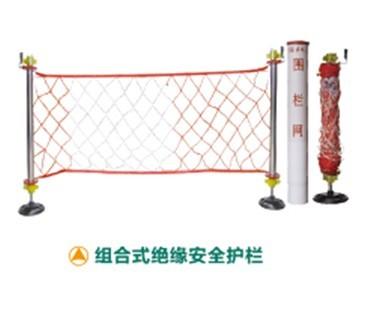 手摇式筒装安全围栏网